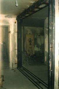 Пример усиления несущей стены