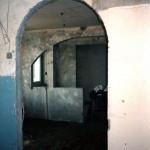 резка арки в стене